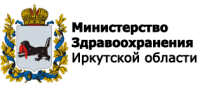 Минздрав Иркутской области